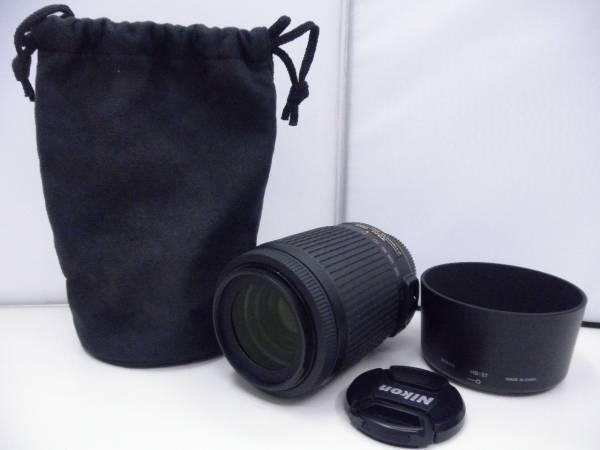 Nikon DX AF-S NIKKOR 55-200mm 1:4-5.6G ED VR