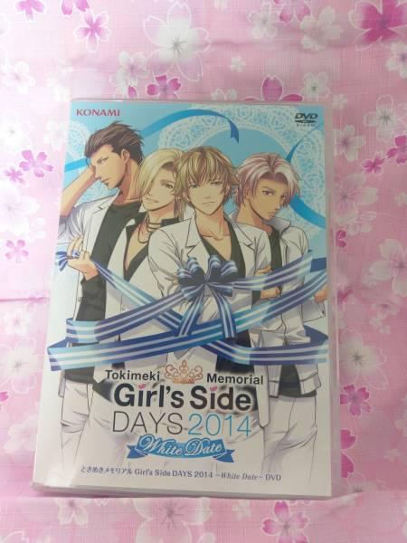 【中古】 ときめきメモリアル Girl's Side DAYS 2014 ~White Date~ DVD コンサートグッズの画像