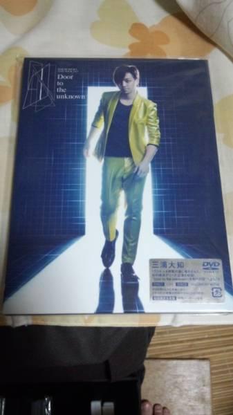 初回限定版 三浦大知 Door to the unknown DVD ライブグッズの画像