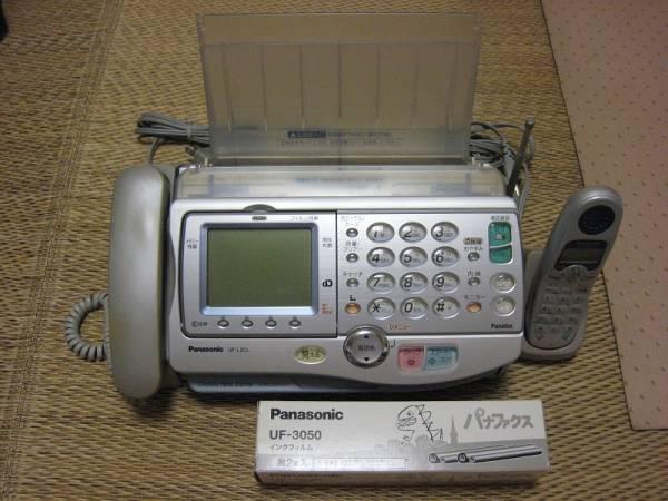 パナソニック Panasonic ファックス FAX UF-L2CL (子機1台付き) + インクフィルム UF-3