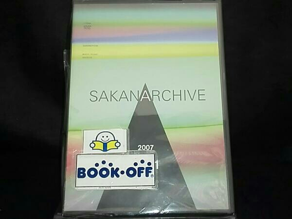 SAKANARCHIVE 2007-2011~サカナクション ミュージックビデオ集~ ライブグッズの画像