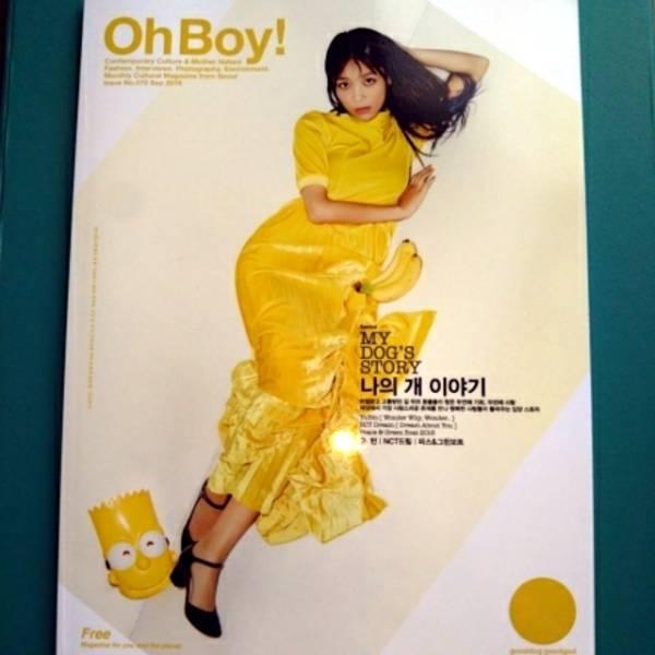 【NCT Dream / Wonder Girls Yubin】韓国雑誌 OhBoy! 70号 【Oh Boy!】NCT Dream グラビア18ページあり NCT Mark マーク