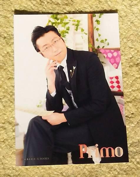 """■執事歌劇団■アルバム""""Primo""""購入特典■椎名■執事喫茶■"""