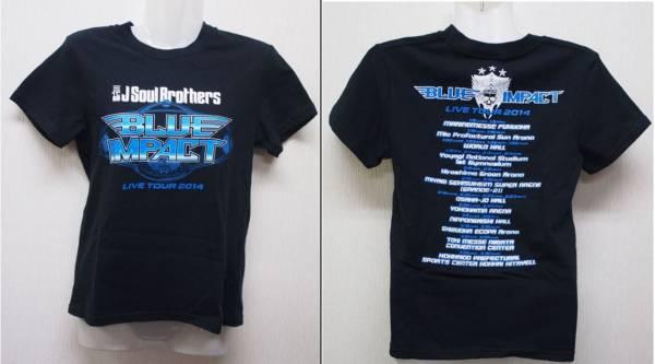 三代目J Soul Brothers 2014 LIVETOUR Tシャツ 黒 XS  中古