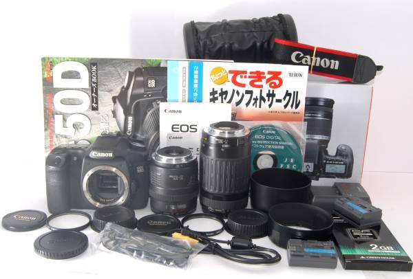 ●付属品多数有り● Canon キャノン EOS 50D 純正&超望遠Wズームレンズセット