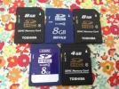 SDカード 8GB 4枚 4GB 1枚セット ■送料62円~