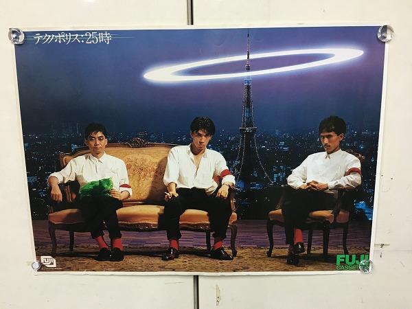■J 激レア YMO テクノポリス25時 フジカセット 販促用 特大 ポスター B2サイズ 坂本龍一 当時物