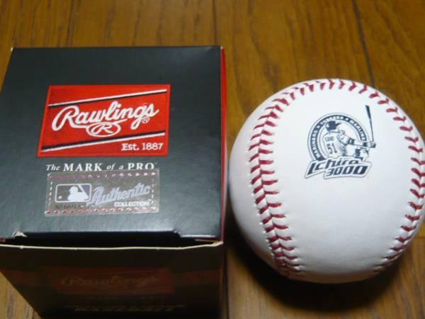 イチロー 3000本安打 記念ボール MLB公式球 マイアミマーリンズ グッズの画像