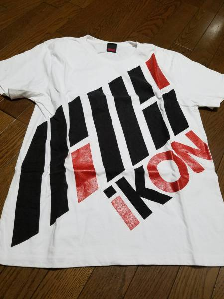 iKON Tシャツ 白 Lサイズ ライブグッズの画像