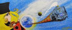 ■松本零士 【銀河の旅2012】 ピエゾグラフ 希少!キャンバスエディション サイン 保証書有り エディション有り