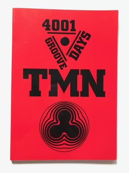 TMN 4001DAYS パンフレット