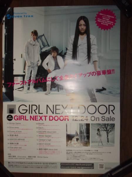 【ポスターH12】 GIRL NEXT DOOR/girl next door 非売品!筒代不要!