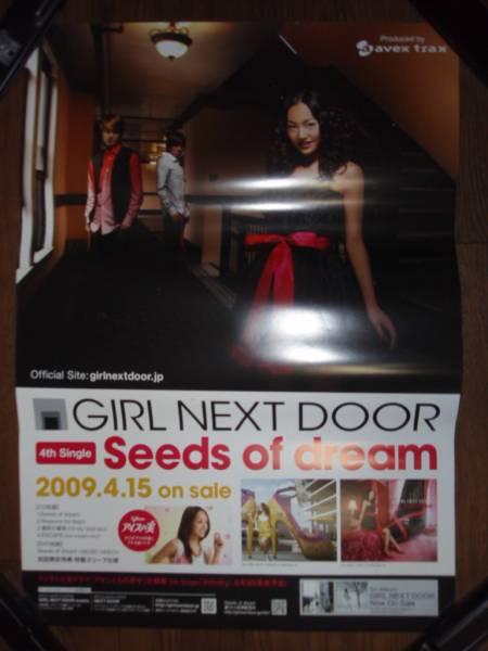 【ポスターH15】 GIRL NEXT DOOR/Seeds of dream 非売品!筒代不要!