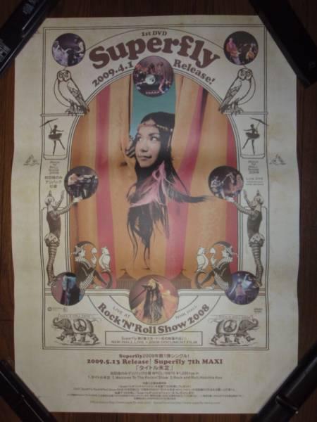 【ポスターH16】 Superfly/Rock'N'Roll Show 2008 非売品!筒代不要!
