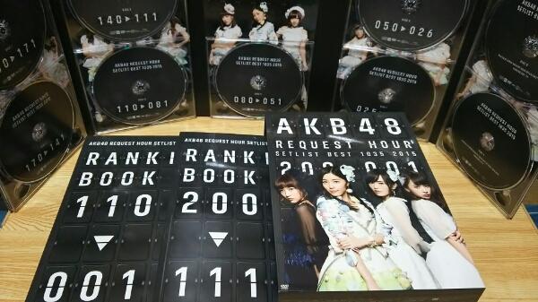 AKB48リクエストアワー2015 DVDBOX (200~1ver)☆本州送料無料 ライブ・総選挙グッズの画像