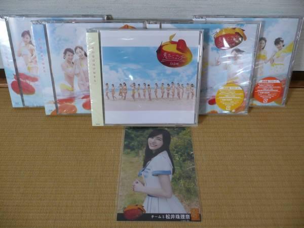 ★ SKE48 意外にマンゴー 初回限定盤 A~D 4タイプと劇場盤セット おまけ付 ★