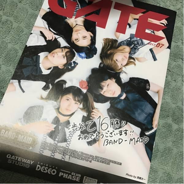 BAND MAID★表紙★中古 GTAE★★