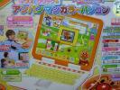 teraherz_a - ☆★アンパンマン★カラーパソコン★知育★☆