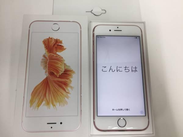 1円 iPhone6S ローズゴールド 16g ソフトバンク 中古品