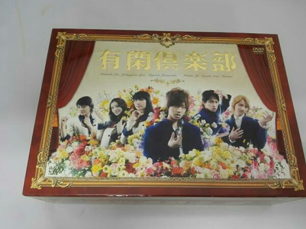 有閑倶楽部 DVD-BOX/赤西仁、横山裕 ライブグッズの画像