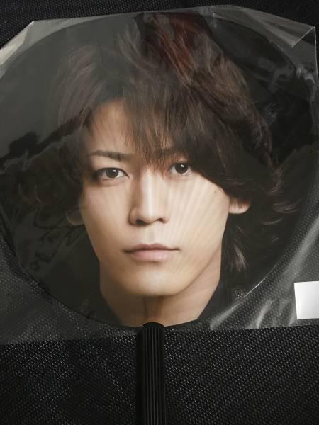 KAT-TUN うちわ 亀梨和也 LIVE 2013 COUNTDOWN