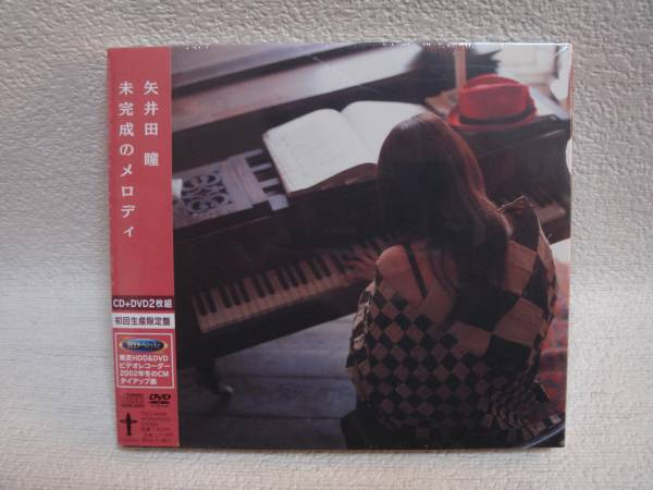 free shipping!Prompt decision!Unopened!Yai Tituda Complete Melody (CD + DVD)