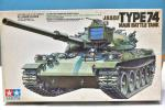 450 未組 タミヤ 1/35 陸上自衛隊 74式戦車