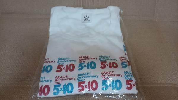 ●即決●【嵐】新品 5×10グッズ Tシャツ七分袖 送料164円