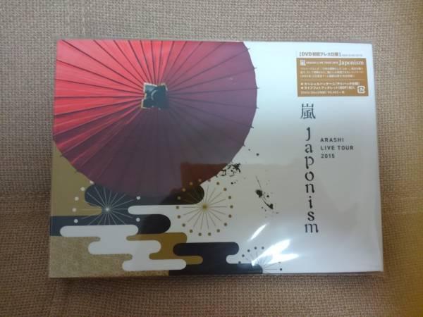 ●即決●【新品】嵐 DVD ARASHI LIVE TOUR 2015 Japonism 初回プレス