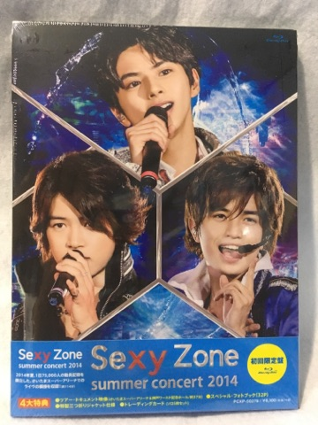 Sexy Zone サマーコンサート2014 ブルーレイー 初回限定盤 新品 未開封
