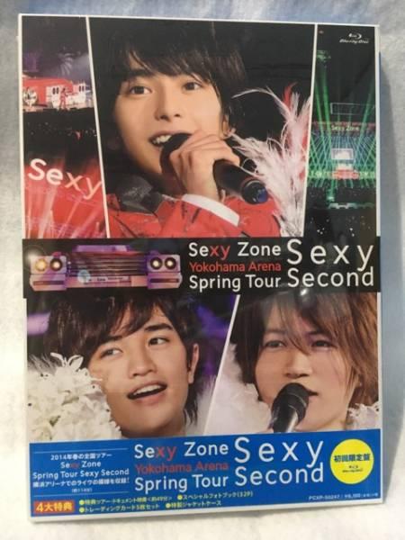 Sexy Zone スプリングツアーSexy Second ブルーレイー 初回限定盤 新品 未開封