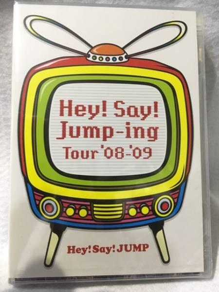 Hey!Say!JUNP 新品DVD Hey!Say! Jump-ing Tour'08-'09 未開封品