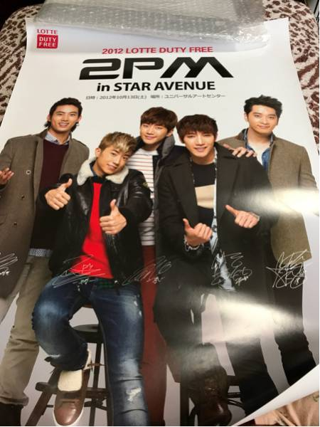 ◆2PM in star avenue 2012 LOTTE DUTY FREE ポスター ◆1471