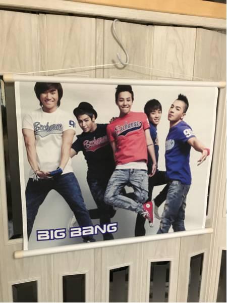 ◆タペストリー BIG BANG◆1475