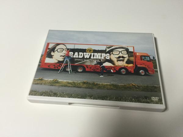 RADWIMPS 生春巻き DVD ライブグッズの画像