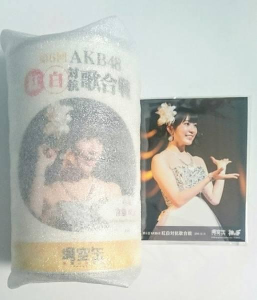 AKB48 HKT48 宮脇咲良 2016紅白対抗歌合戦 場空缶 生写真 神の手限定 ライブ・総選挙グッズの画像