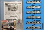 マイクロエース A7490 E721系0番台 4両セット+増結2両 (東北・仙台)