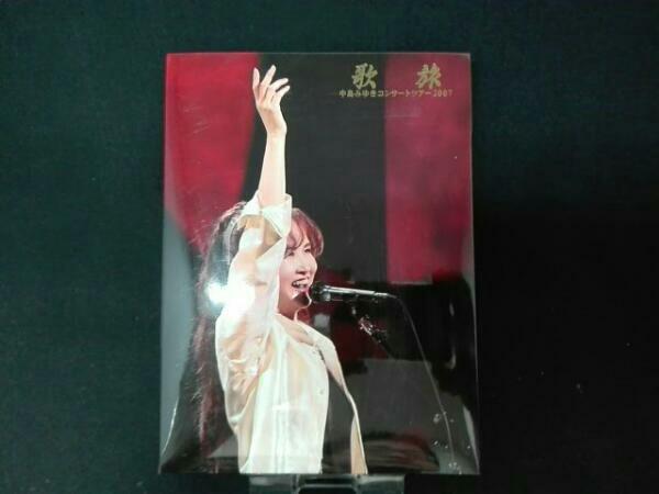 歌旅-中島みゆきコンサートツアー2007- コンサートグッズの画像