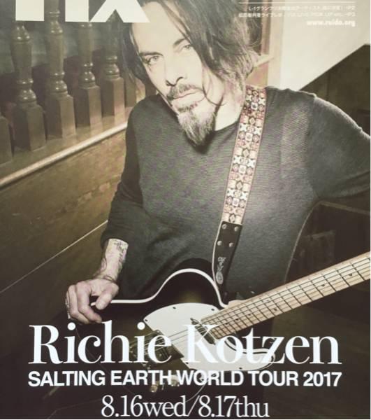 新品 Richie Kotzen (リッチー・コッツェン) Salting Earth World Tour 2017 変形 チラシ 非売品
