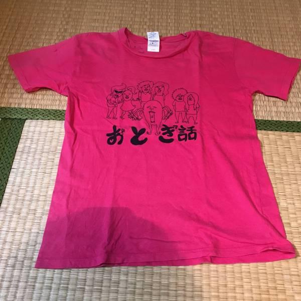 【サイン入り】 おとぎ話 Tシャツ 2007年頃販売 検)前野健太