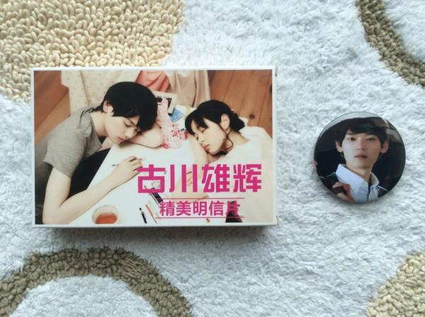 ★ 貴重品・レア品!★『古川雄輝』ポストカード/缶バッジ1個付き 中国限定品 A グッズの画像