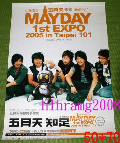 五月天 Mayday メイデイ 未來博覽会 告知ポスター