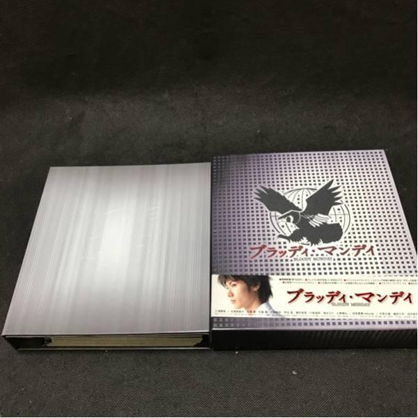 〇ブラッディ・マンデイ DVD 三浦春馬 グッズの画像