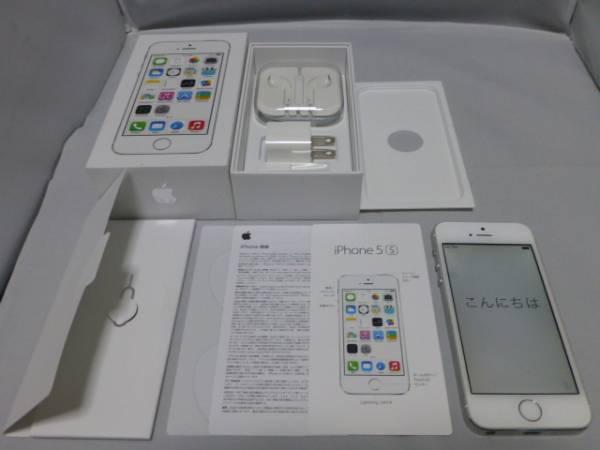 Apple スマートフォン i phone 5s 32G silver ME336J/A docomo版 バッテリー持ち悪いです