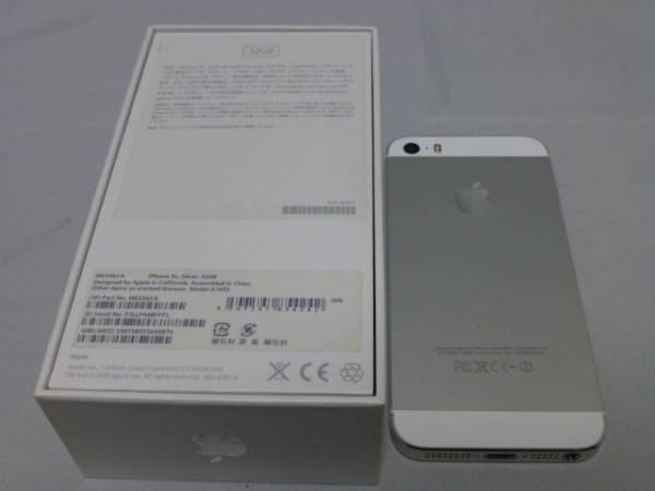 Apple スマートフォン i phone 5s 32G silver ME336J/A docomo版 バッテリー持ち悪いです_画像2