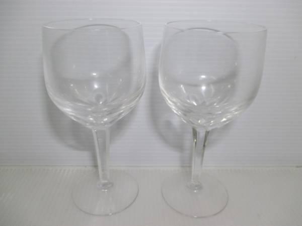 【2個セット!】 ★ ワイングラス ★ シンプル クリア 飲み口 7.3cm