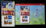 地方自治法施行60周年記念シリーズ『徳島県』切手+解説書