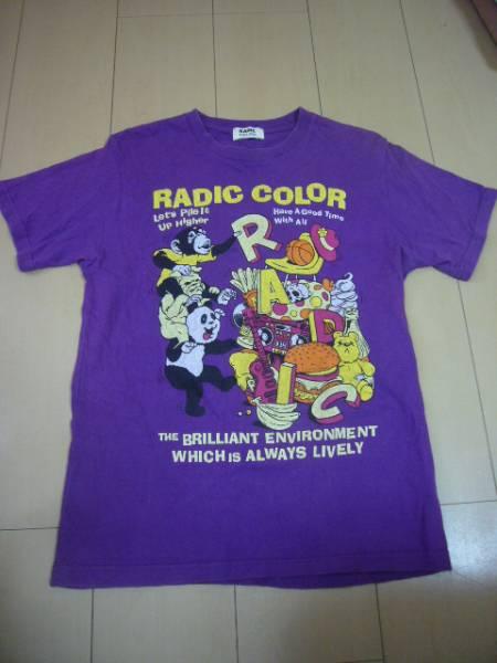Radic Color カットソー 半袖Tシャツ ゴリラ 紫色 M USED