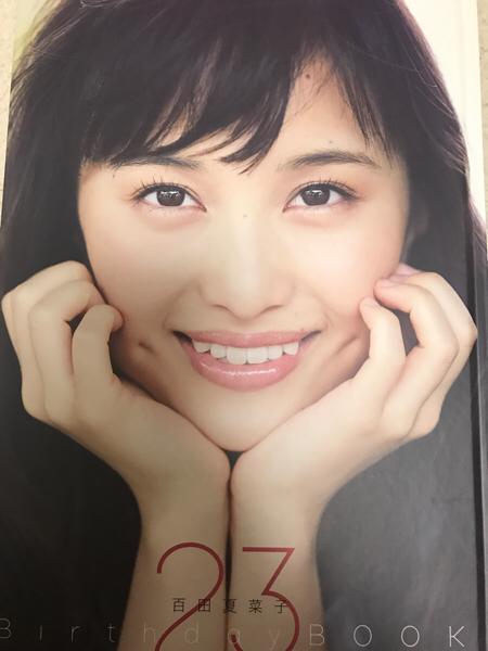 百田夏菜子 Birthday Book23 本のみ ももクロ