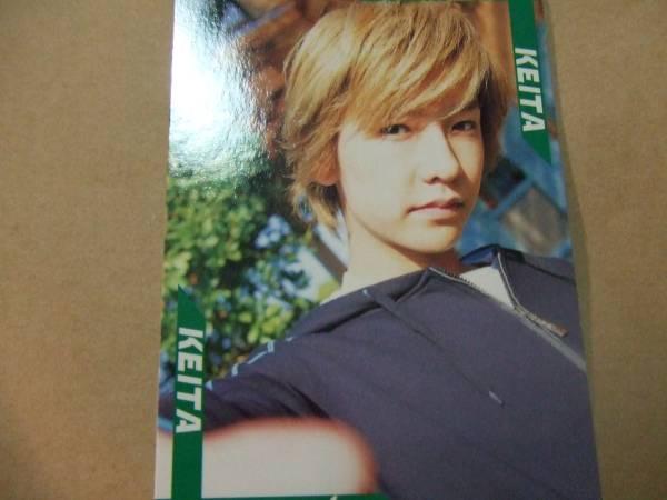 w-inds.【トレーディングカード】No.10